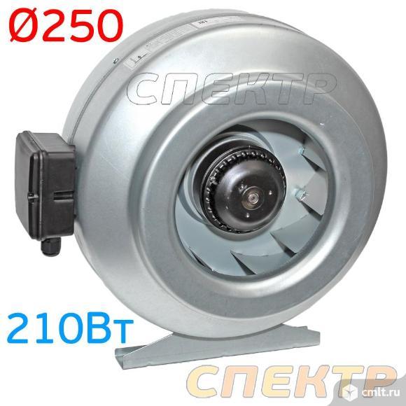 Вентилятор канальный ВКК-250М металлический корпус. Фото 1.