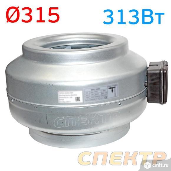 Вентилятор канальный ВКК-315М металлический корпус. Фото 3.