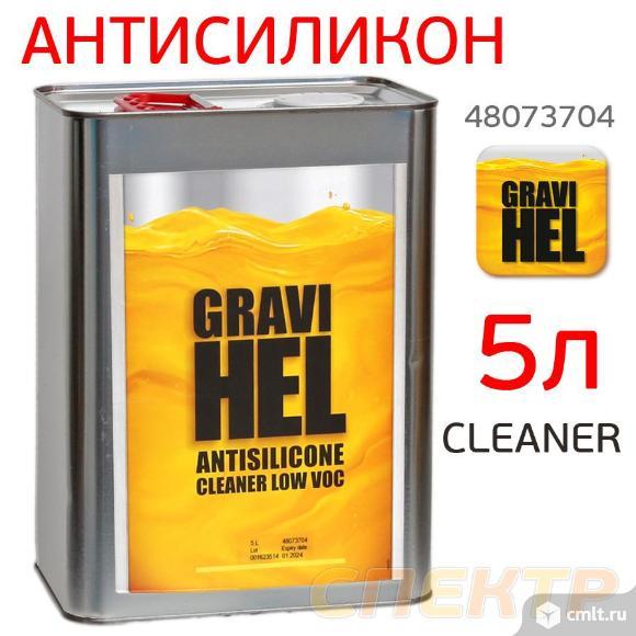 Антисиликон Gravihel (5л) очиститель. Фото 1.
