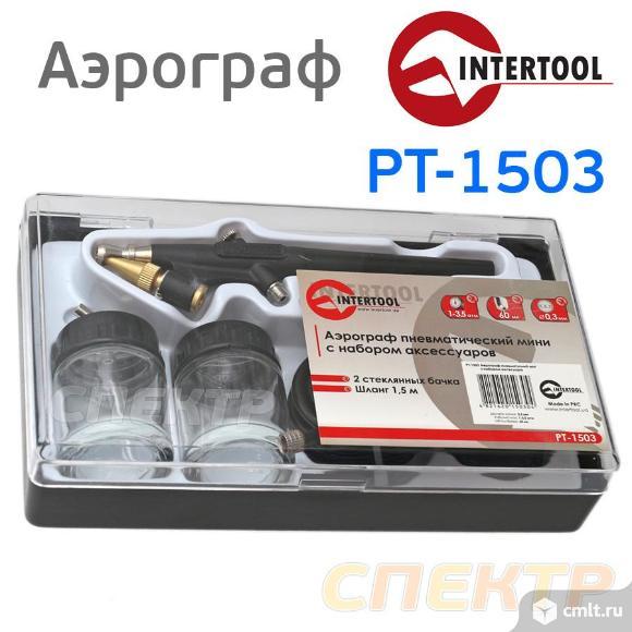 Аэрограф IT PT-1503 Air-Brush начального уровня. Фото 3.