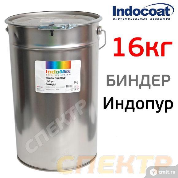 Биндер для эмали Индопур (16кг) IndoMix. Фото 1.