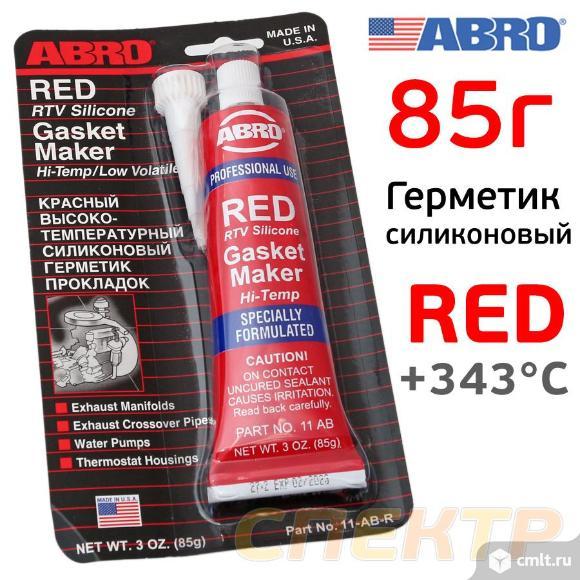 Герметик прокладка ABRO КРАСНЫЙ (+343°C) 85г. Фото 1.