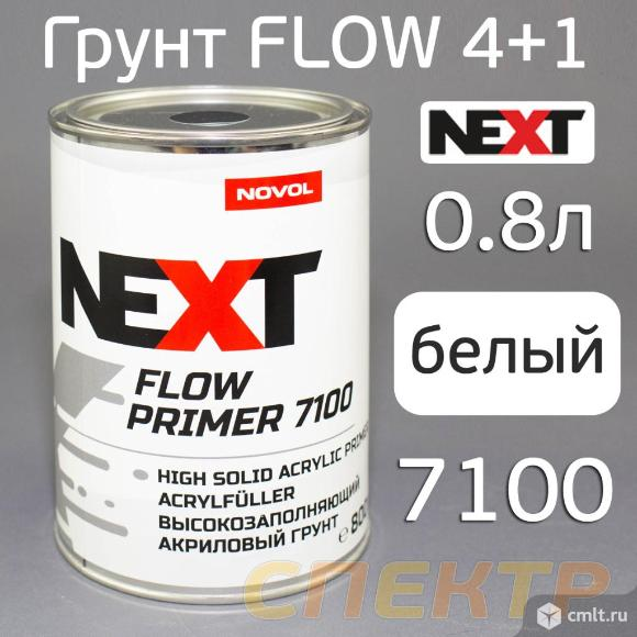 Грунт NOVOL Next 4+1 Flow Primer 7100 (0,8) черный. Фото 1.