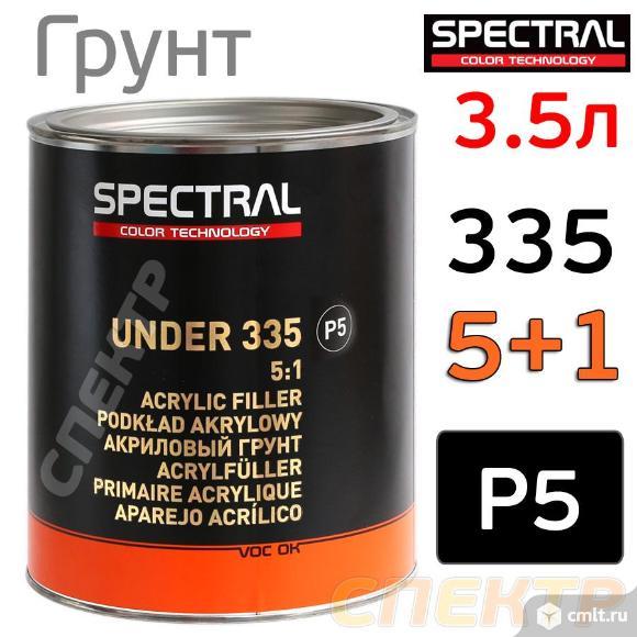 Грунт Spectral UNDER 335 P5 5+1 (3,5л) черный. Фото 1.