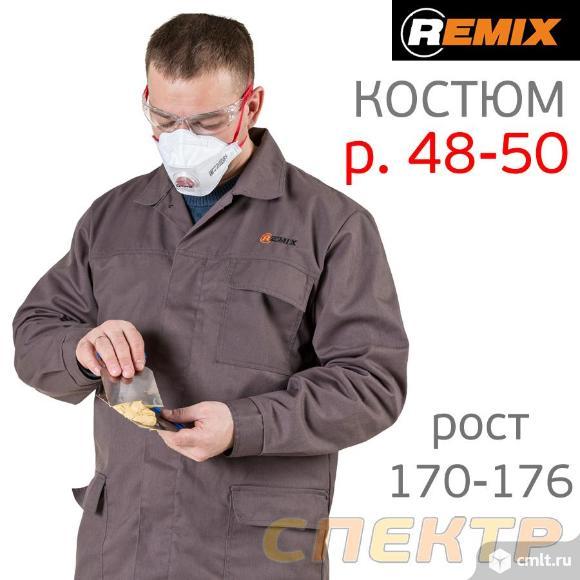 Костюм автомалярный хлопковый REMIX (р.48-50). Фото 3.