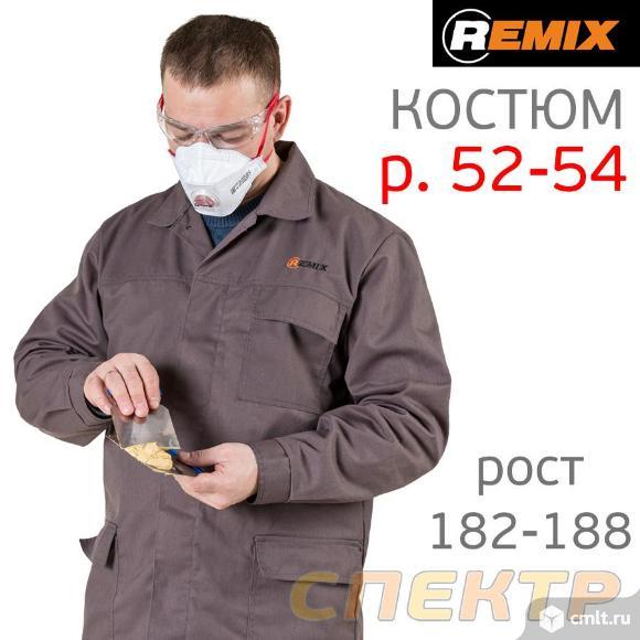 Костюм автомалярный хлопковый REMIX (р.52-54). Фото 3.