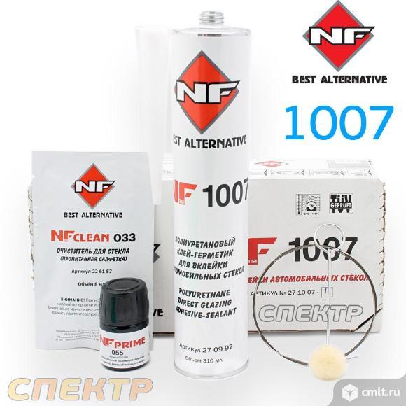 Набор для вклейки стекол NF 1007 (7 предметов). Фото 1.