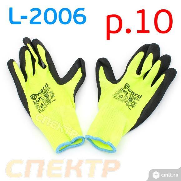Перчатки нейлоновые со вспененным латексом L-2006. Фото 1.