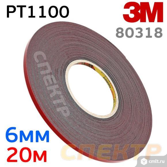 Скотч 2-х сторонний 3M PT1100 (черный) 6мм x 20м. Фото 1.
