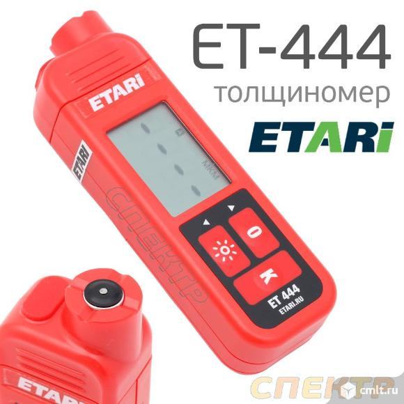 Толщиномер автоэмалей ET-444 на все металлы. Фото 1.