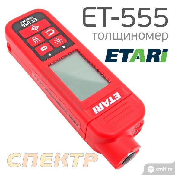 Толщиномер ЛКМ ET-555 все металлы ETARI. Фото 1.