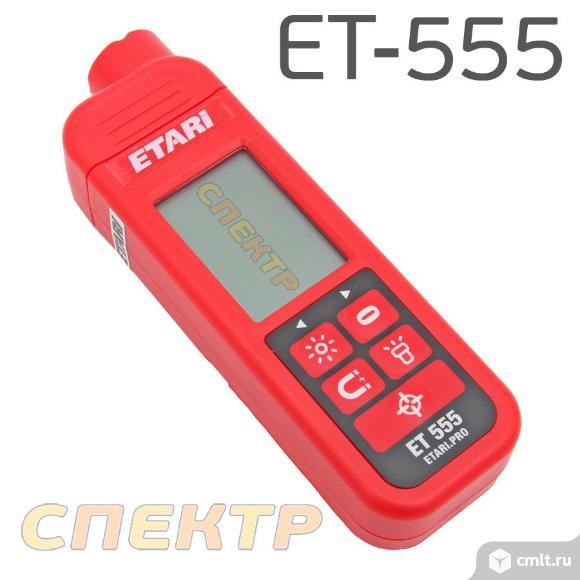 Толщиномер ЛКМ ET-555 все металлы ETARI. Фото 3.