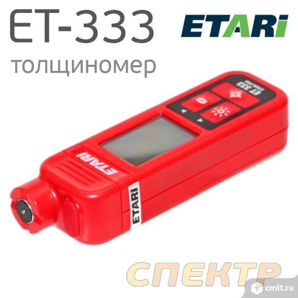 Толщиномер ЛКМ ETARI ET-333 для черных металлов. Фото 1.