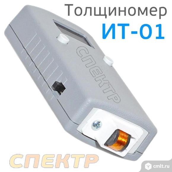 Толщиномер ЛКМ ИТ-01 для черных металлов. Фото 3.