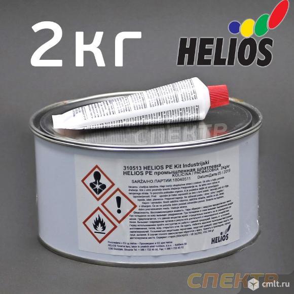 Шпатлевка Helios PE (2кг) промышленная. Фото 1.