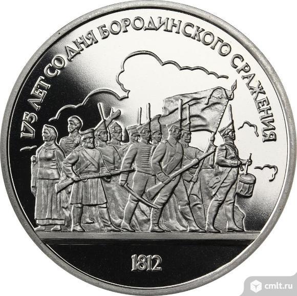 Монета Юбилейный рубль СССР. Фото 1.