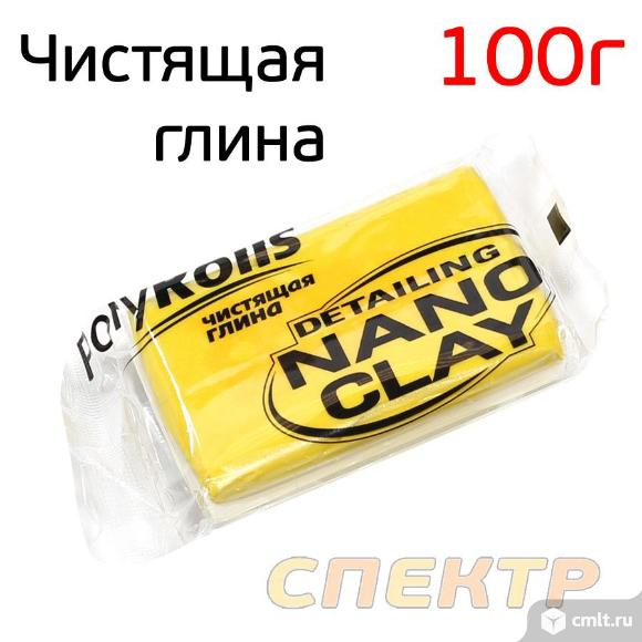 Глина для очистки кузова NANO CLAY (100г) ЖЕЛТАЯ. Фото 1.