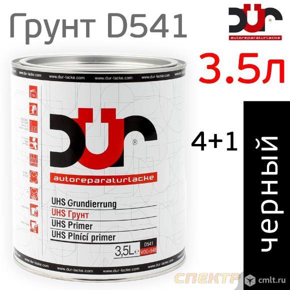 Грунт акриловый 2К DUR D541 4+1 UHS 3,5л черный. Фото 1.