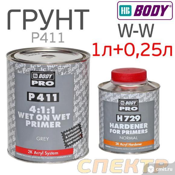 Грунт мокрый-по-мокрому BODY P411 4+1 (1л) серый. Фото 1.
