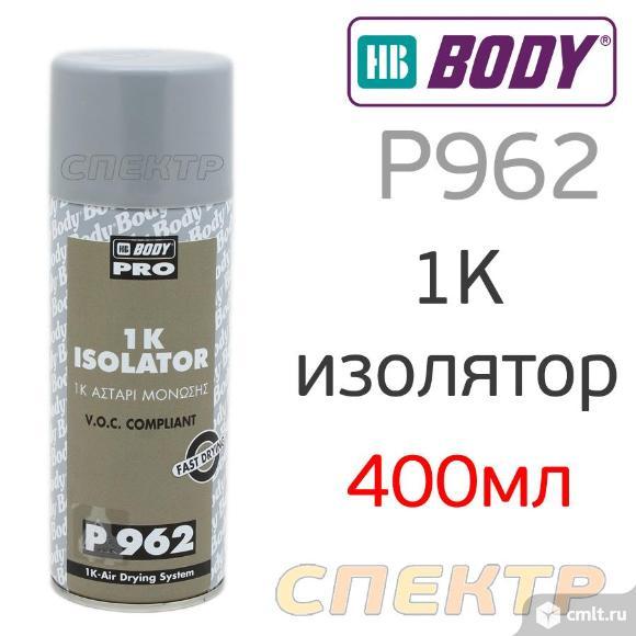 Грунт-изолятор BODY 962 аэрозольный (400мл). Фото 1.