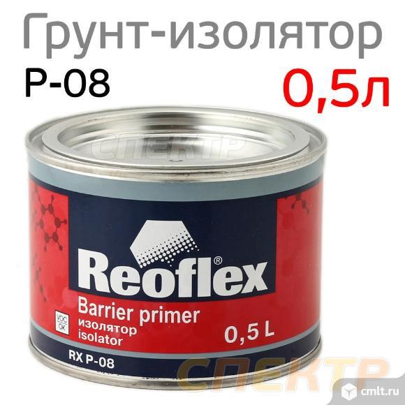Грунт-изолятор REOFLEX Barrier Primer (0,5л). Фото 1.