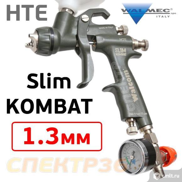 Краскопульт Walcom Slim Kombat S HTE (1,3мм). Фото 1.