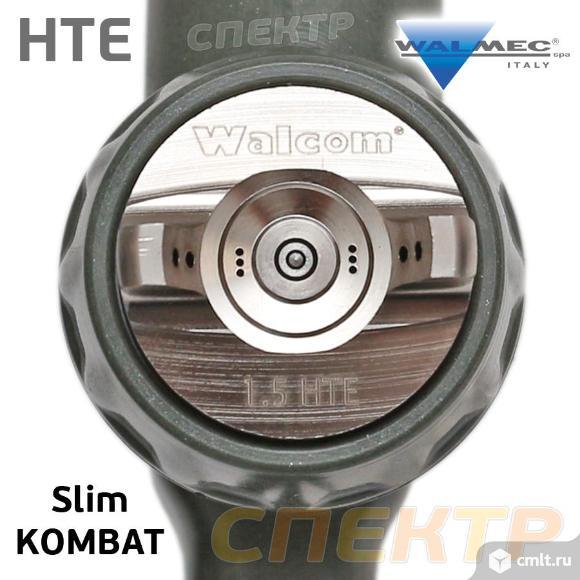 Краскопульт Walcom Slim Kombat S HTE (1,9мм). Фото 5.