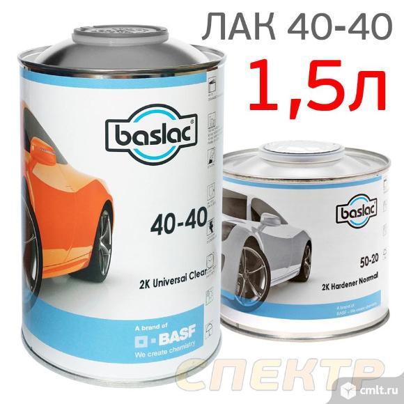 Лак Baslac 40-40 HS 2+1 (1,5л) комплект. Фото 1.