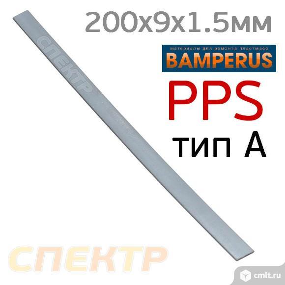 Пластиковый плоский электрод PPS А Bamperus СЕРЫЙ. Фото 1.