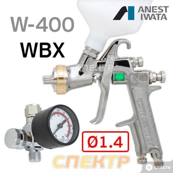 Краскопульт IWATA W-400 WBX (1,4мм) + манометр. Фото 1.
