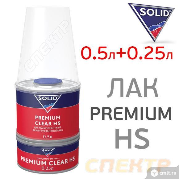 Лак SOLID HS 2+1 Premium Clear  (0,75+0,25л). Фото 1.