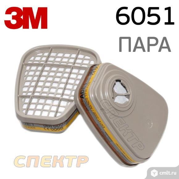Патрон-фильтр к респиратору 3M 6051 (пара). Фото 1.