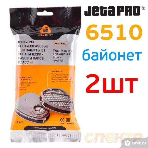 Патрон-фильтр к респиратору JetaPRO 6510 (2шт). Фото 1.