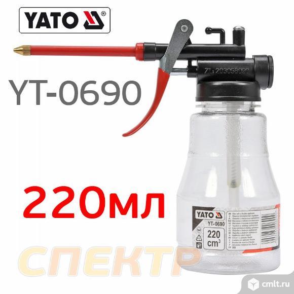 Масленка Yato YT-0690 (220мл). Фото 1.