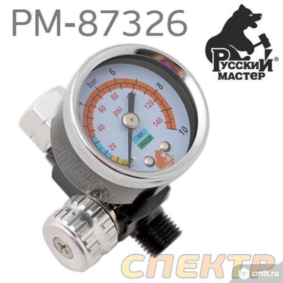 Регулятор давления с манометром РМ-87326 ПРОФИ. Фото 1.