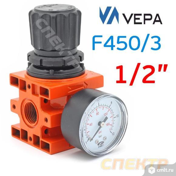 """Редуктор с манометром 1/2"""" VEPA F450/3 (0-16бар). Фото 1."""