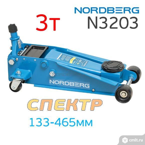 Домкрат подкатной Nordberg N3203 г/п 3т. Фото 1.