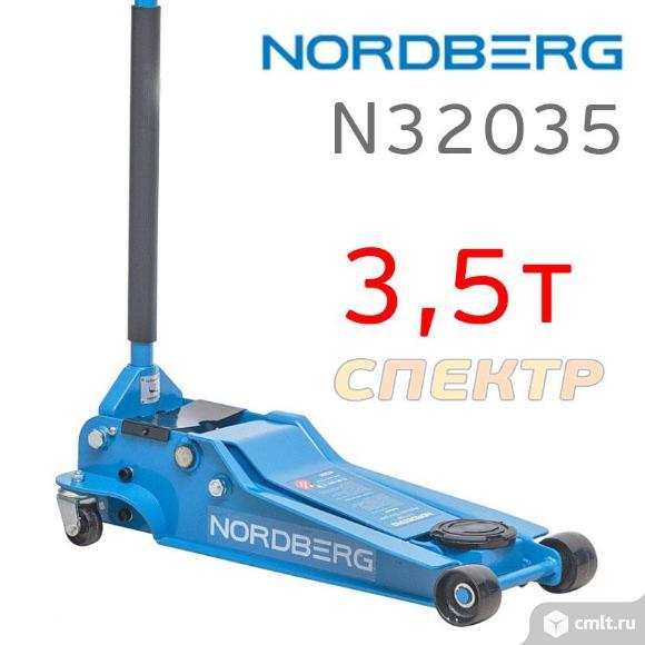Домкрат подкатной Nordberg N32035 низкий 3,5т. Фото 1.
