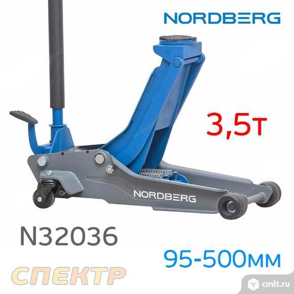 Домкрат подкатной Nordberg N32036 г/п 3,5т. Фото 1.