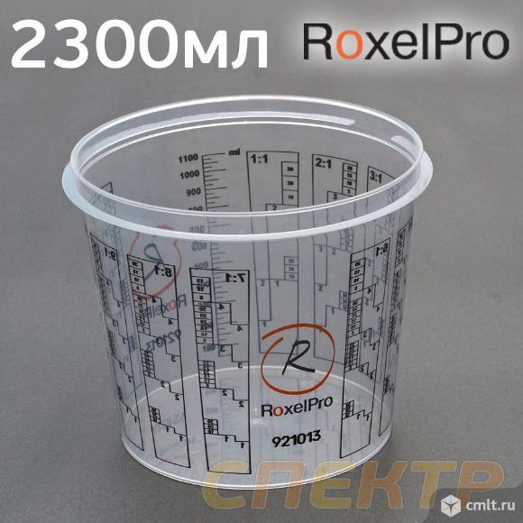 Емкость мерная RoxelPro 2300 мл без крышки. Фото 1.
