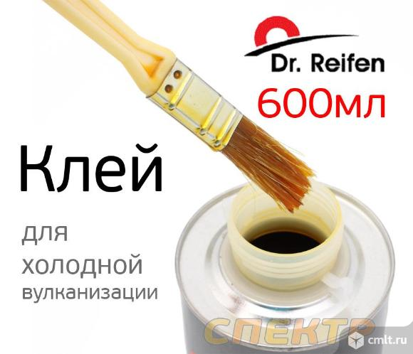 Клей для холодной вулканизации Dr.Reifen (600мл). Фото 2.
