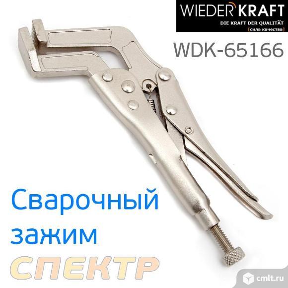 Клещи кузовные WiederKraft WDK-65166 с изгибом. Фото 1.