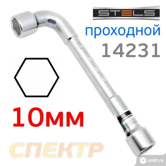 Ключ L-образный 10мм STELS угловой проходной. Фото 1.