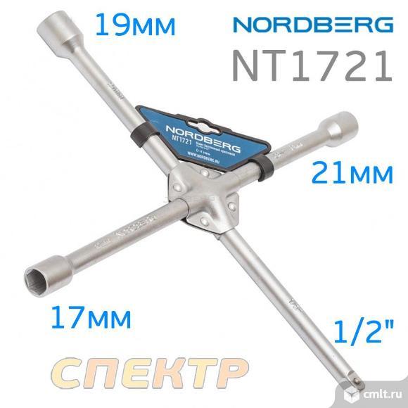 Ключ баллонный крест усиленный NORDBERG NT1721 (17. Фото 1.