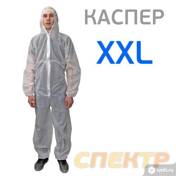 Комбинезон защитный одноразовый КАСПЕР белый XXL. Фото 1.