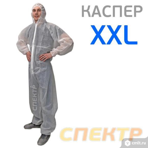Комбинезон защитный одноразовый КАСПЕР белый XXL. Фото 3.