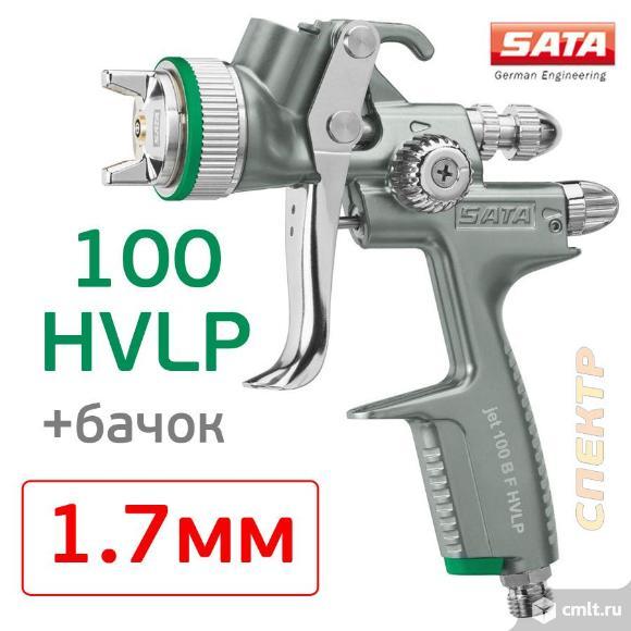 Краскопульт SATA 100 B F HVLP (1,7мм) грунтовочный. Фото 1.