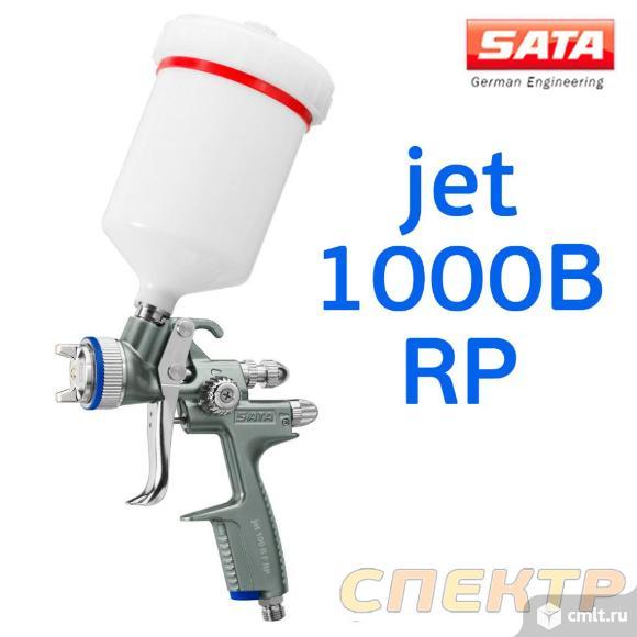 Краскопульт SATA 1000 B RP 1,3мм с верхним бачком. Фото 2.