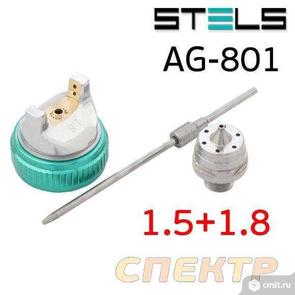 Краскопульт STELS AG-801 HVLP (1,5+1,8мм) с верхни. Фото 3.