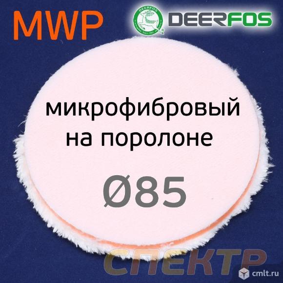 Круг полировальный микрофибра мягкий Deerfos 80мм. Фото 1.